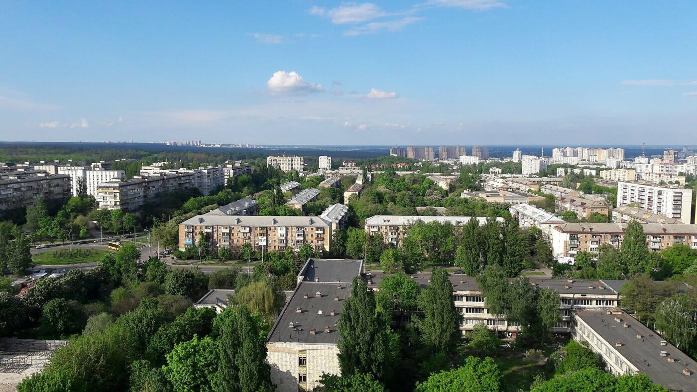 Русановка, Ветрянные горы и Соцгородок: микрорайоны Киева и почему они так называются, Фото: Википедия
