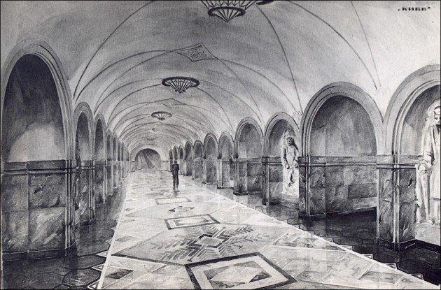 Каким могло быть метро в Киеве. Проекты, о которых забыли, Фото: Интересный Киев