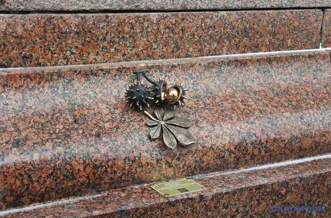 Как и когда в Киеве появились каштаны, Фото: Ukrinform