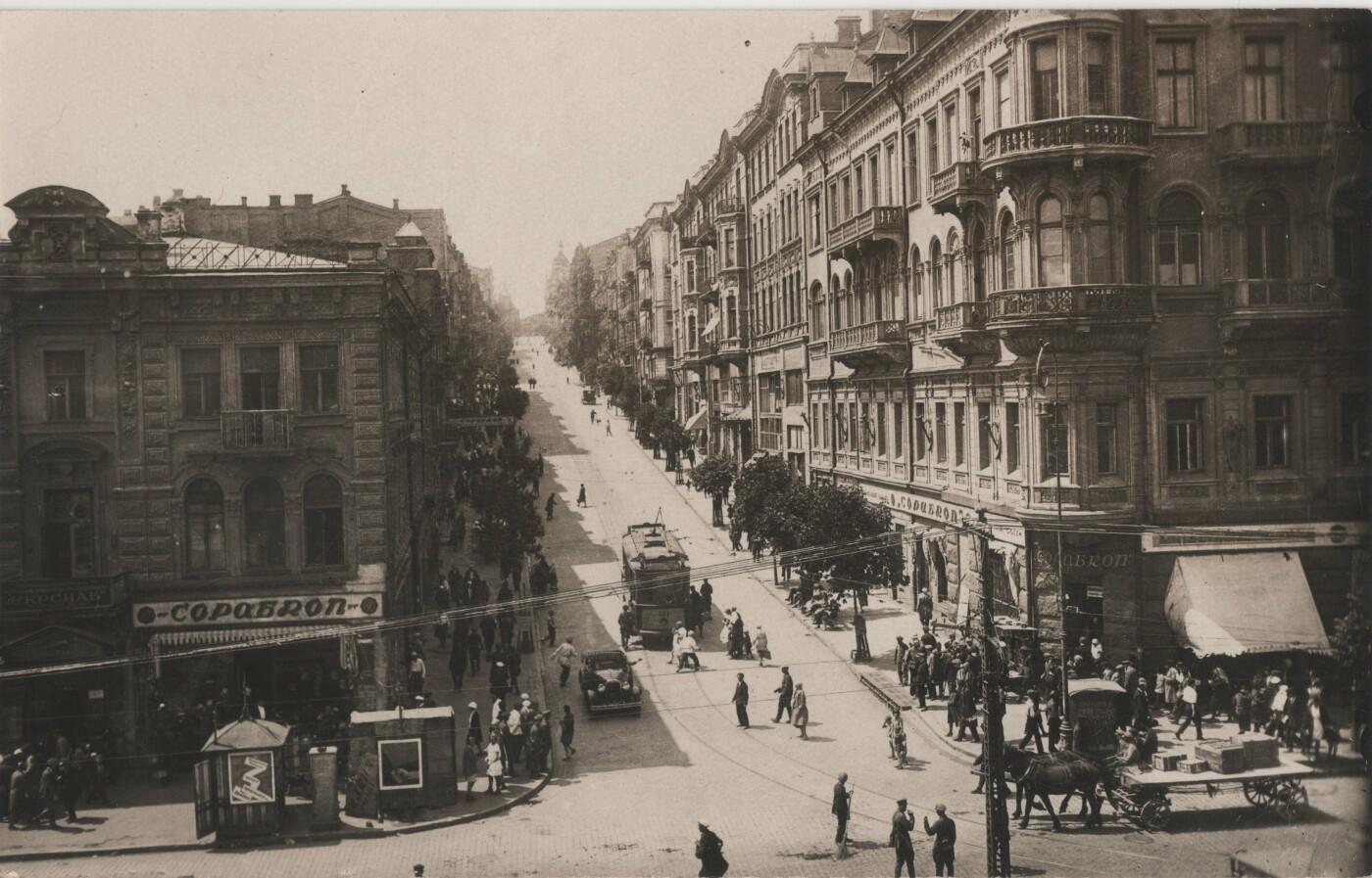 Самые старые улицы Киева: где их найти? ФОТО, Фото: Kyiv City