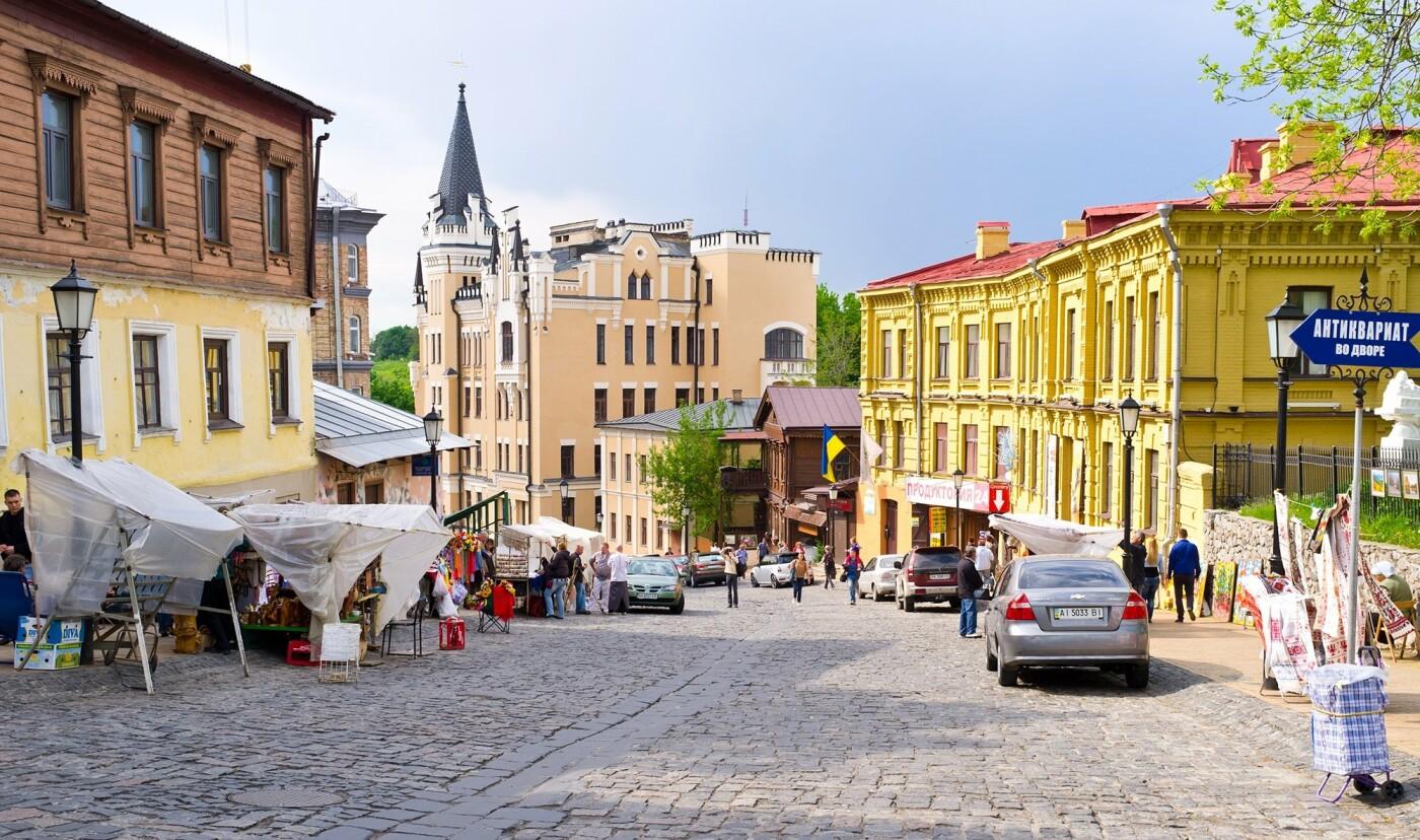 Самые старые улицы Киева: где их найти? ФОТО, Фото: Википедия