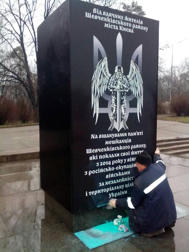 В Киеве облили краской памтьяник украинским воинам, погибшим в войне с Россией