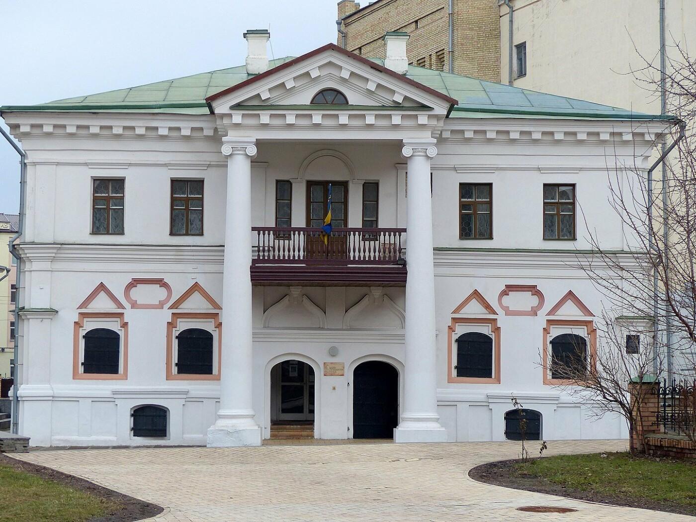 Самые старые дома Киева, которые сохранились до сих пор, Фото: Вікіпедія