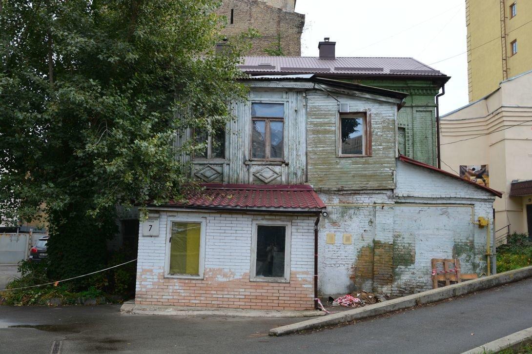 Самые старые дома Киева, которые сохранились до сих пор, Фото: LookMyTrips