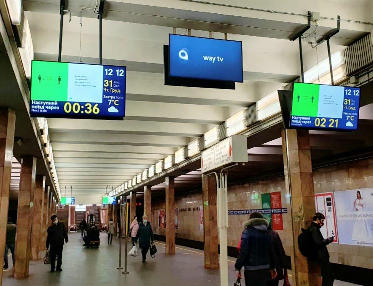 В киевском метро сегодня установят первые табло с обратным отсчетом времени, ФОТО, Фото киевского метрополитена
