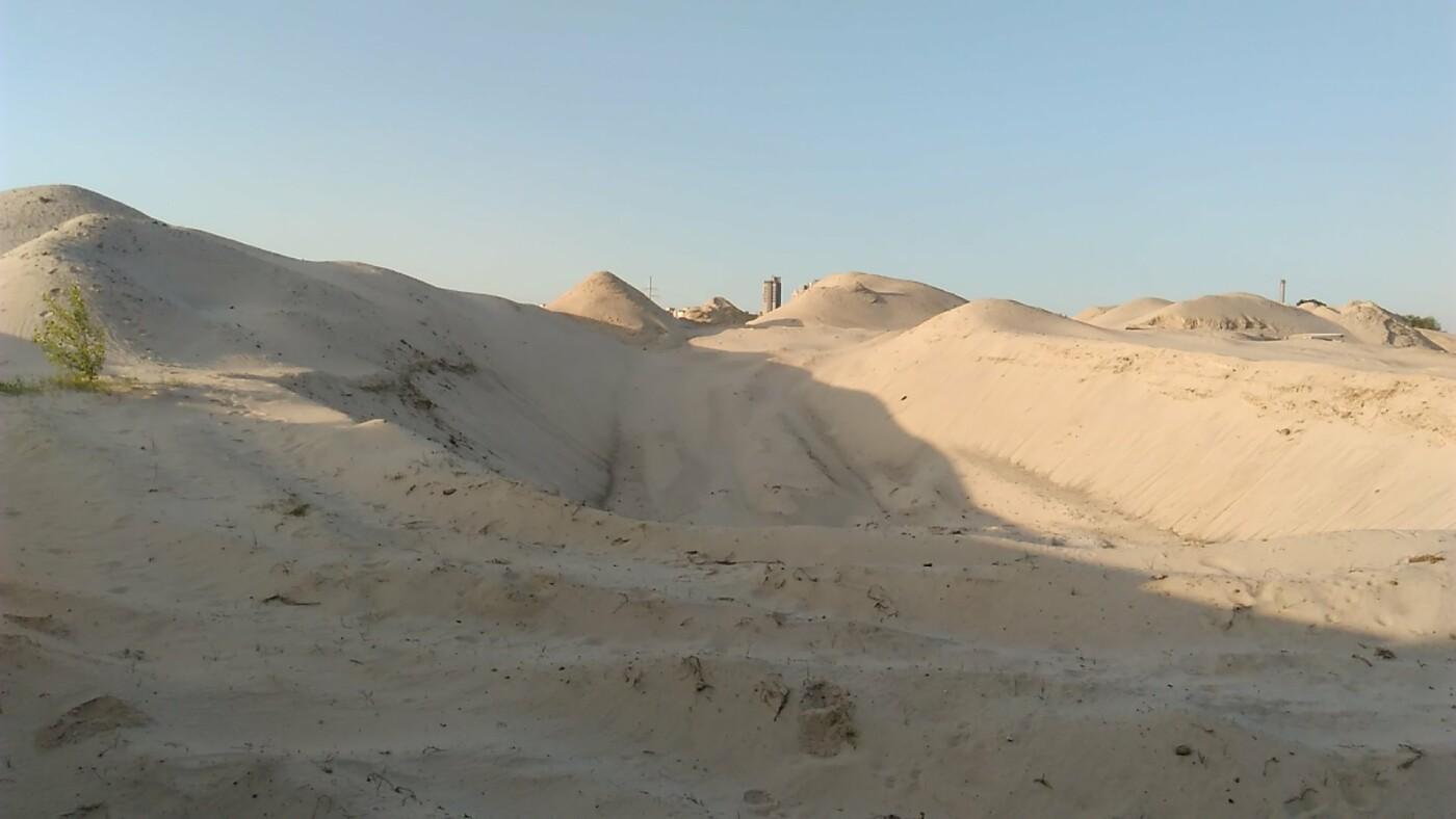 Киевская Сахара: где находится и почему так называется, ФОТО, Фото: Alex Z