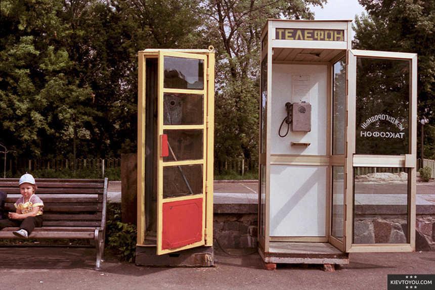 Миг истории: когда и где в Киеве появились первые телефоны, Фото: KievToYou