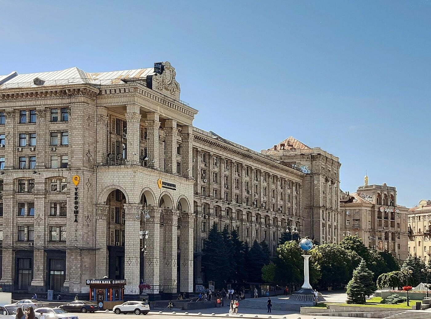 Индекс Киева: как его узнать?, Фото: Википедия