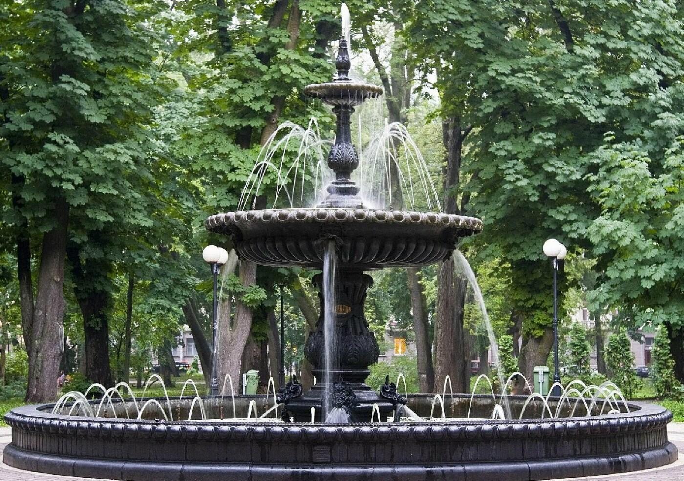 ТОП секретов Мариинского парка в Киеве, о которых вы не знали, Фото: Life.bodo.ua
