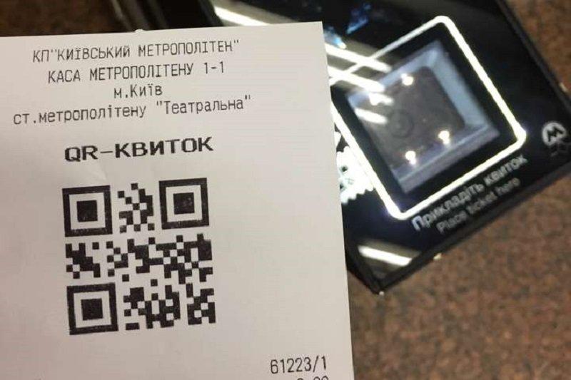 Как раньше в киевском метро оплачивали проезд