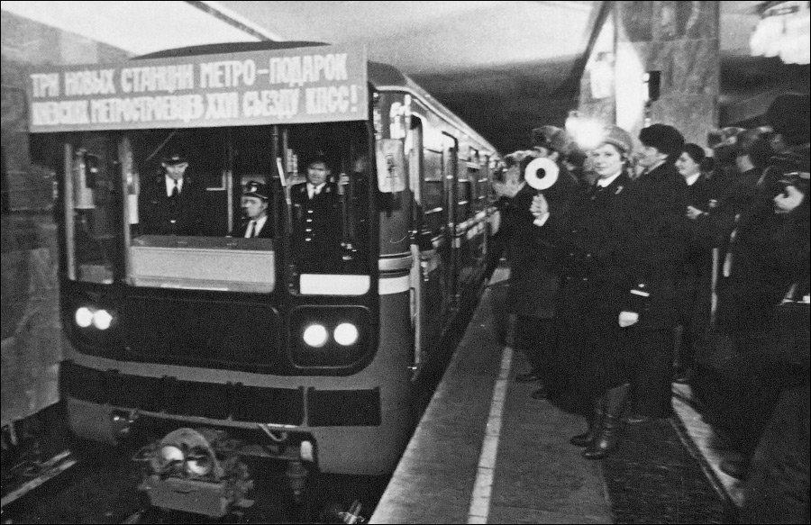 История киевского метро: как открывали станции, - ФОТО, ВИДЕО, Фото: Мир метро