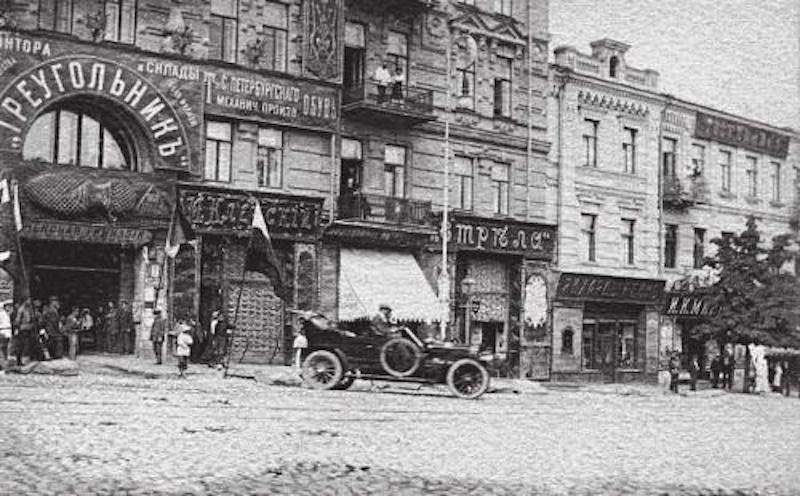 Первые автомобили в Киеве: когда появились и как реагировали киевляне, - ФОТО, Фото: KyivPastFuture