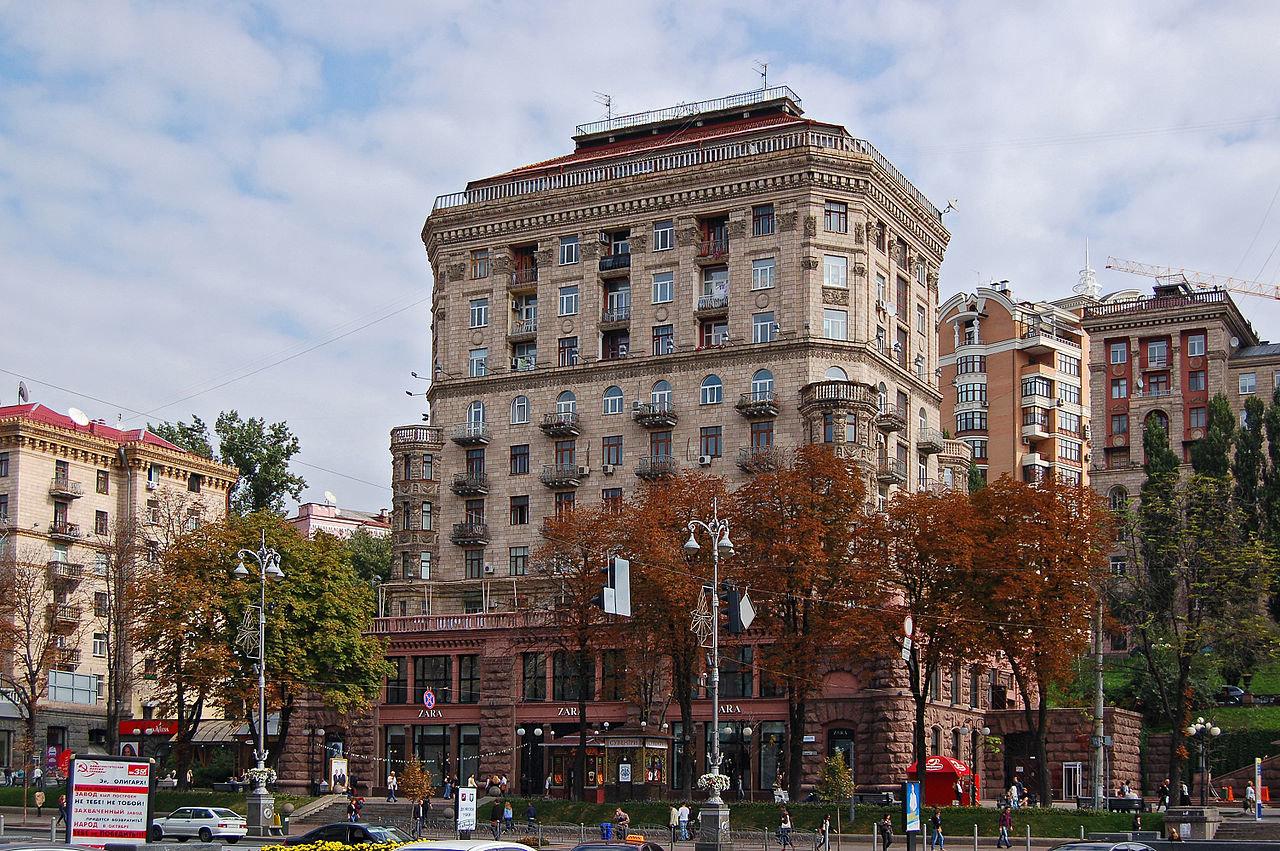 Жизнь взаймы: какими были первые ломбарды в Киеве, - ФОТО, Фото: Википедия