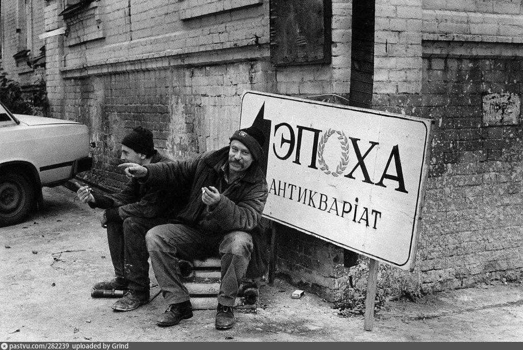 Жизнь взаймы: какими были первые ломбарды в Киеве, - ФОТО, Фото: Pastvu