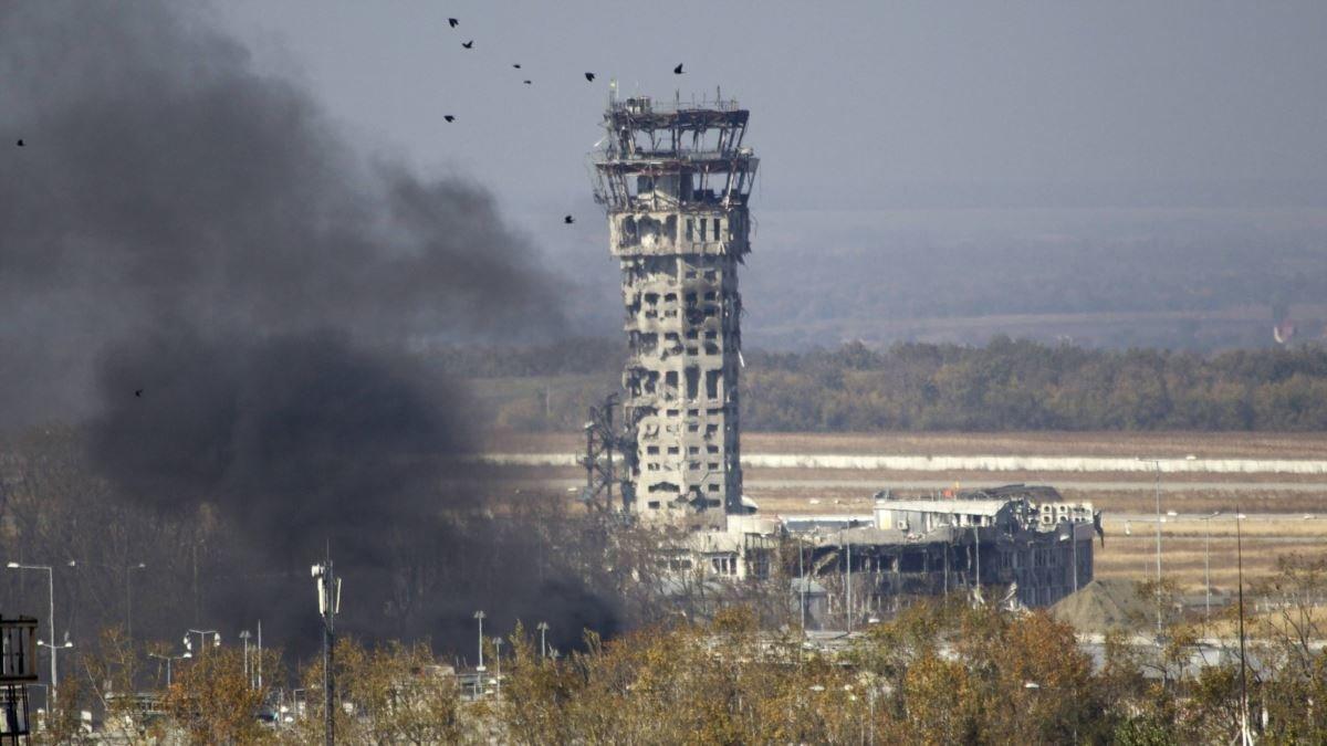 Они выдержали — не выдержал бетон: история героической обороны Донецкого аэропорта, Фото: Радіо Свобода