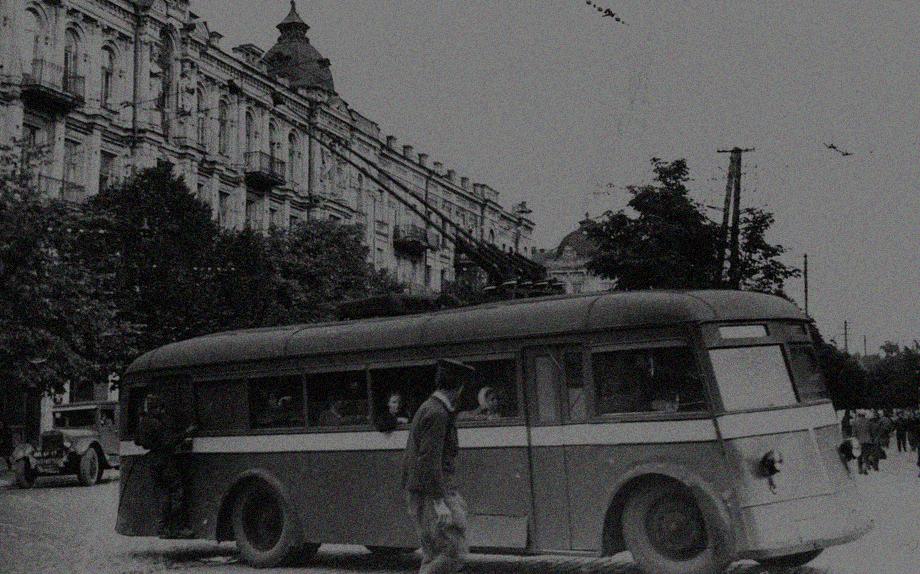 Страшная легенда о проклятом троллейбусе, похищающем киевлян, Фото: жизнь в Киеве
