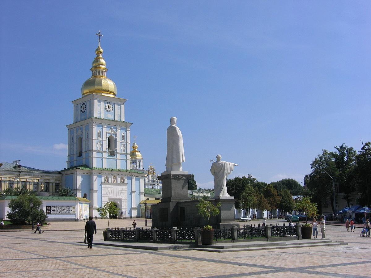 Михайловская площадь, ФОТО: Википедия