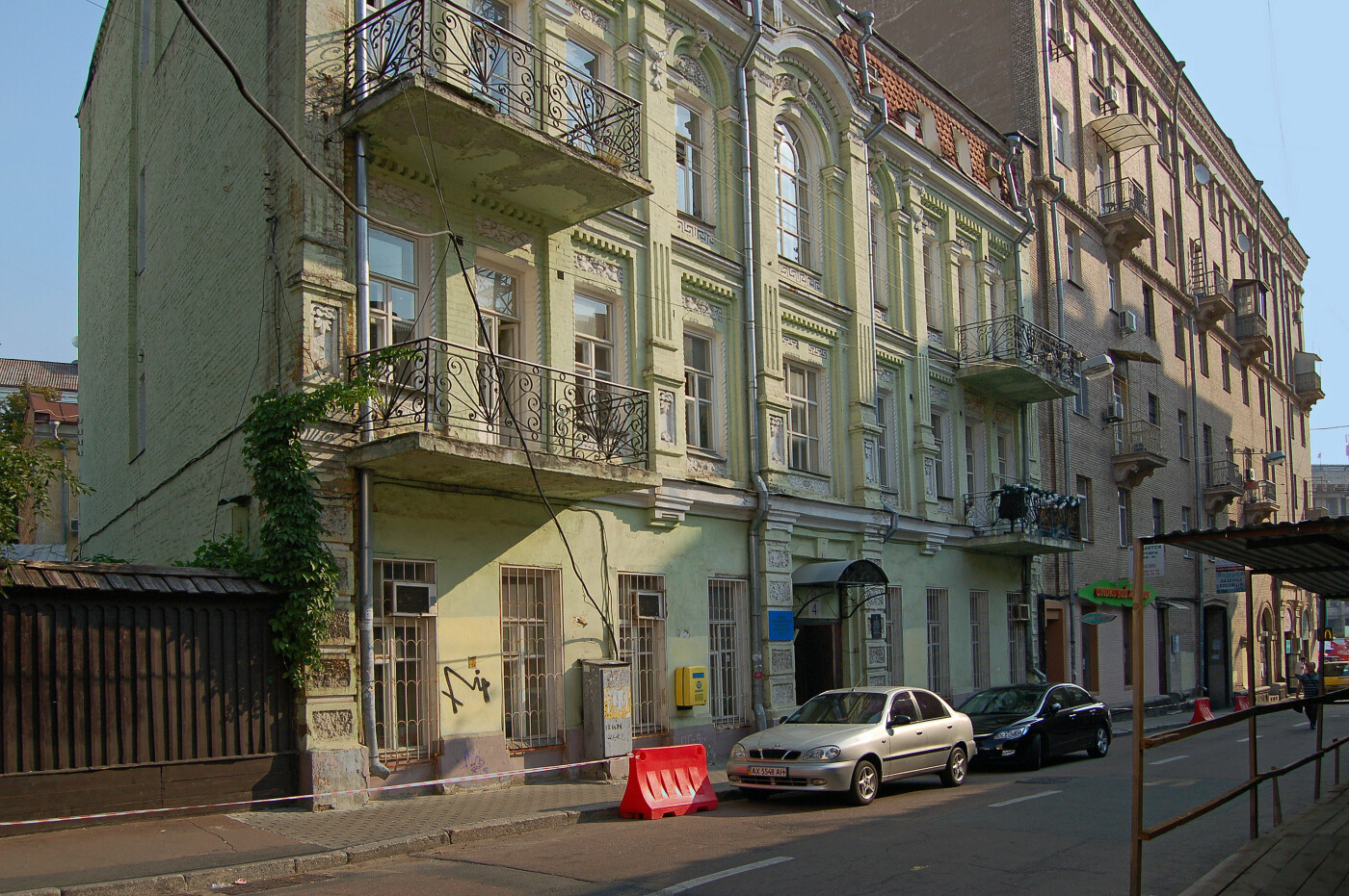 Переулок Тараса Шевченко
