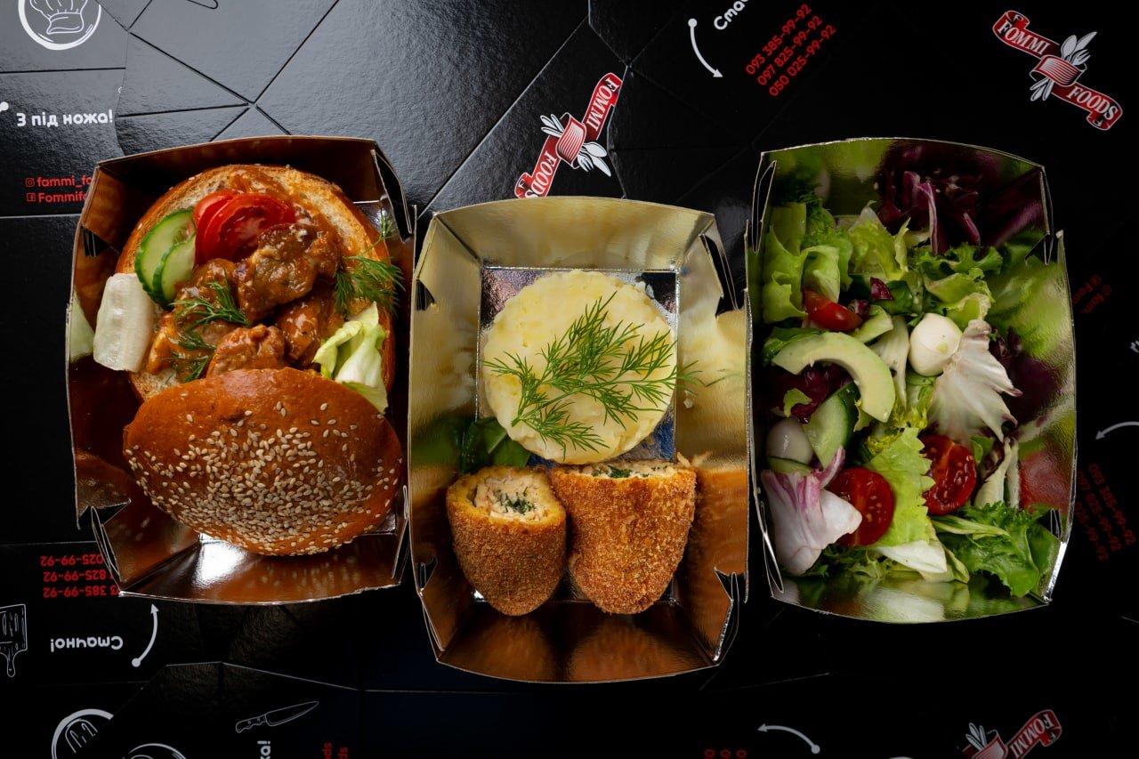 Доставка еды в Киеве, заказ вкусной еды на дом, фото-15