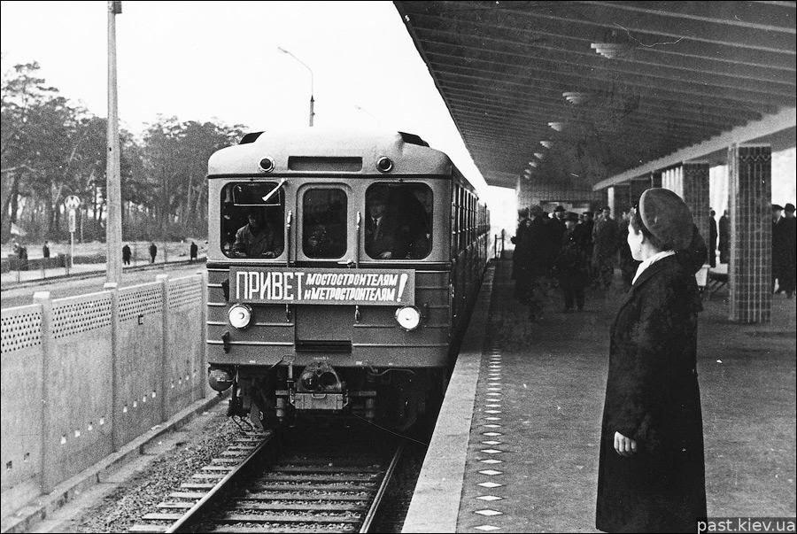 История станций Киевского метрополитена, которые раньше были конечными, - ФОТО, Фото: retroua