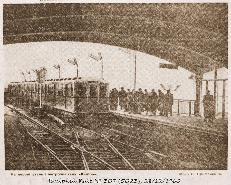 История станций Киевского метрополитена, которые раньше были конечными, - ФОТО, Фото: tov_tob.livejournal