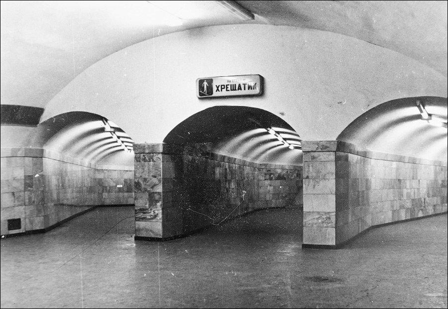 История станций Киевского метрополитена, которые раньше были конечными, - ФОТО, Фото: mirmetro