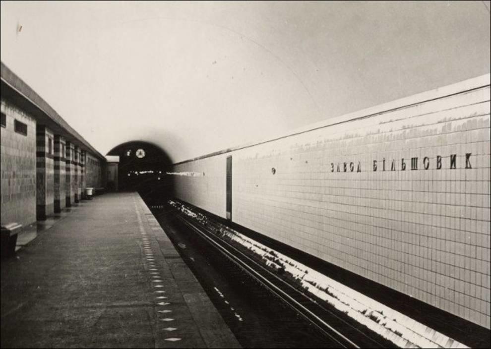 История станций Киевского метрополитена, которые раньше были конечными, - ФОТО, Фото: VIOLITY