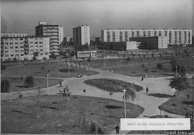 Нам нужно больше Борщаговок: история строительства популярного жилого массива в Киеве, - ФОТО