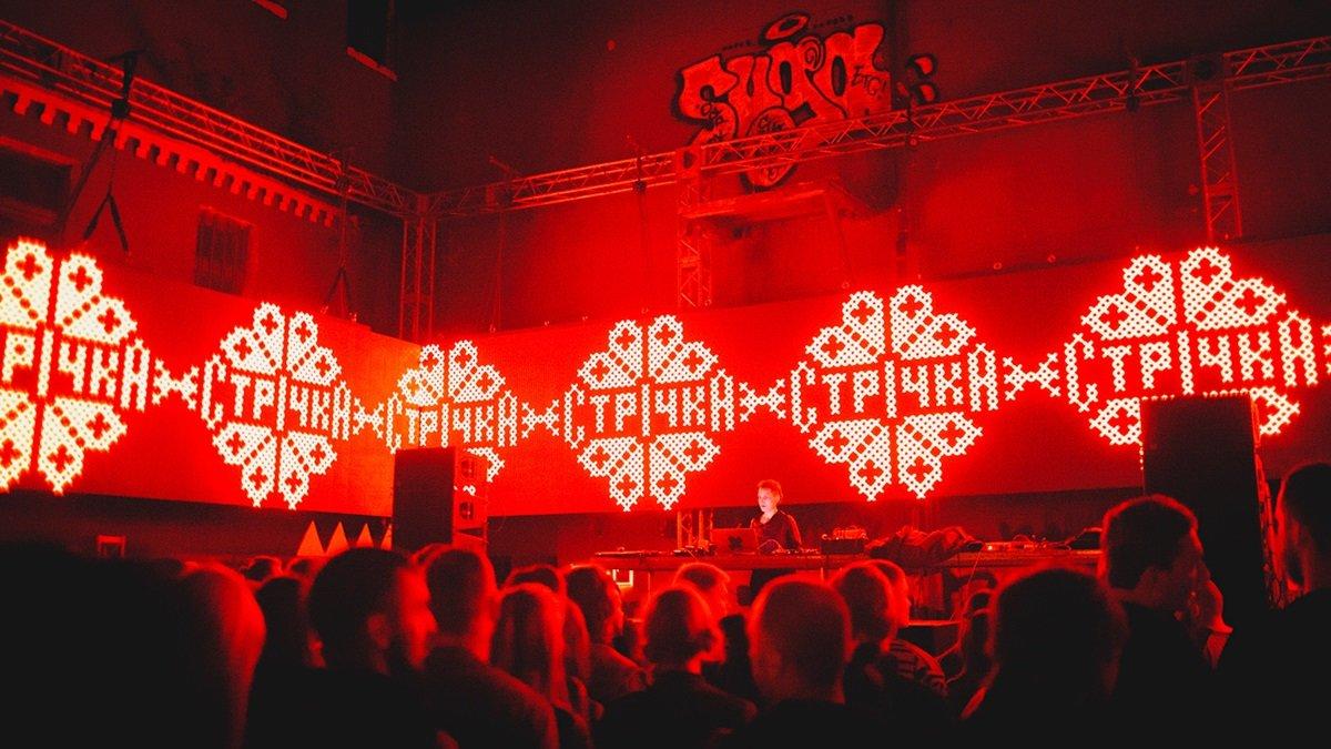Festival Strichka, Фото: kiev.informator