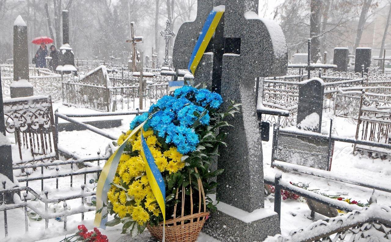 Студенти Киевского университета имени Святого Владимира