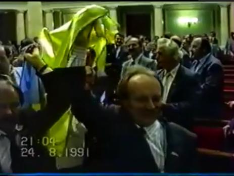 Украинский флаг вносят в зал, Фото: архив