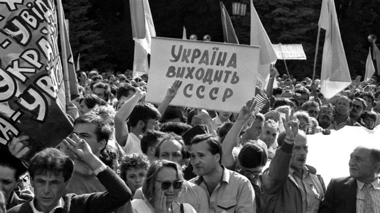 1991 год, Фото: Калинівка.City