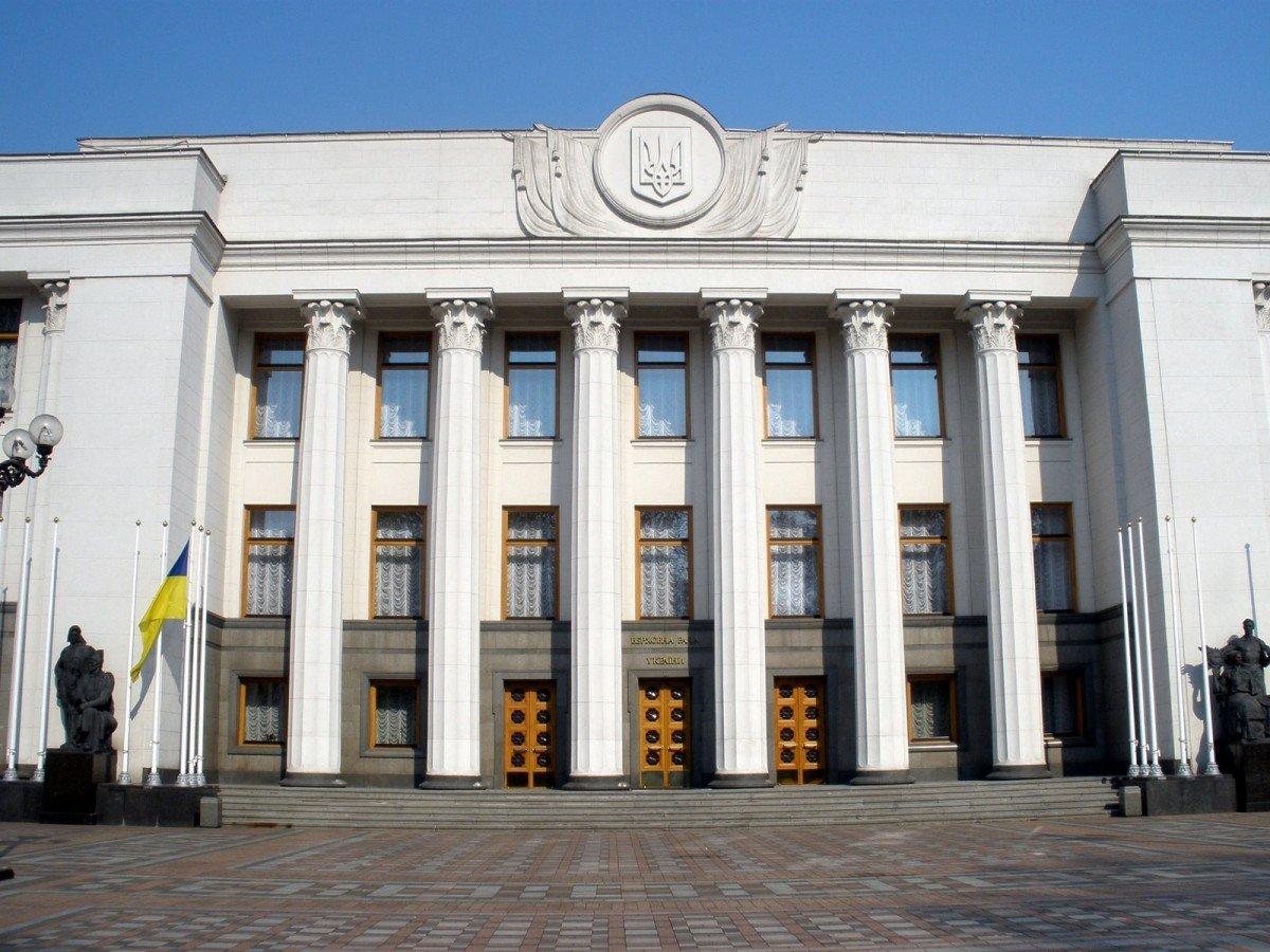 Верховная рада Украины, Фото: УНІАН