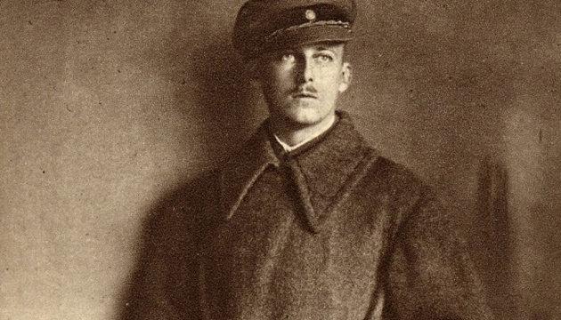 Вильгельм Габсбург (Василий Вышиваный), Фото: Укрінформ