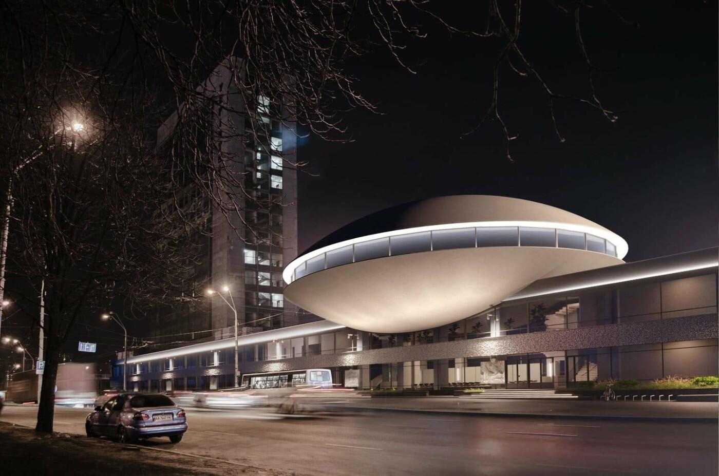 «Тарелка на Лыбедской» в Киеве: история уникального здания и споры вокруг реставрации, - ФОТО, Фото: Gloss ua SaveKYIVmodernism