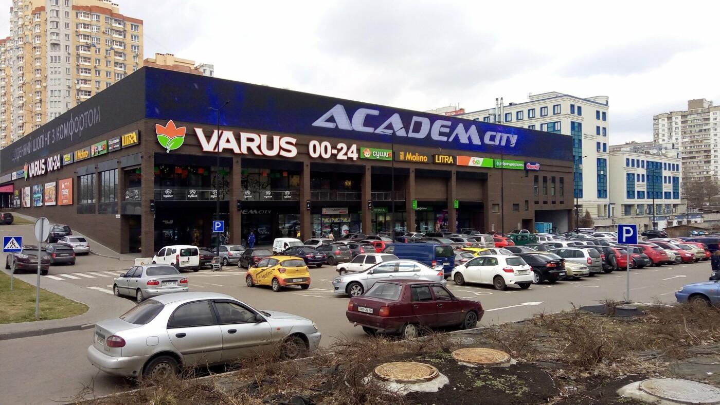 Академгородок и Беличи: история строительства и развития жилых массивов Киева, - ФОТО, Фото: Aleks Chep