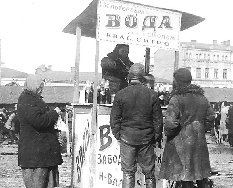 Желтые бочки и запреты: как в Киеве пили квас в разное время, - ФОТО, Фото: Київ від минулого до майбутього