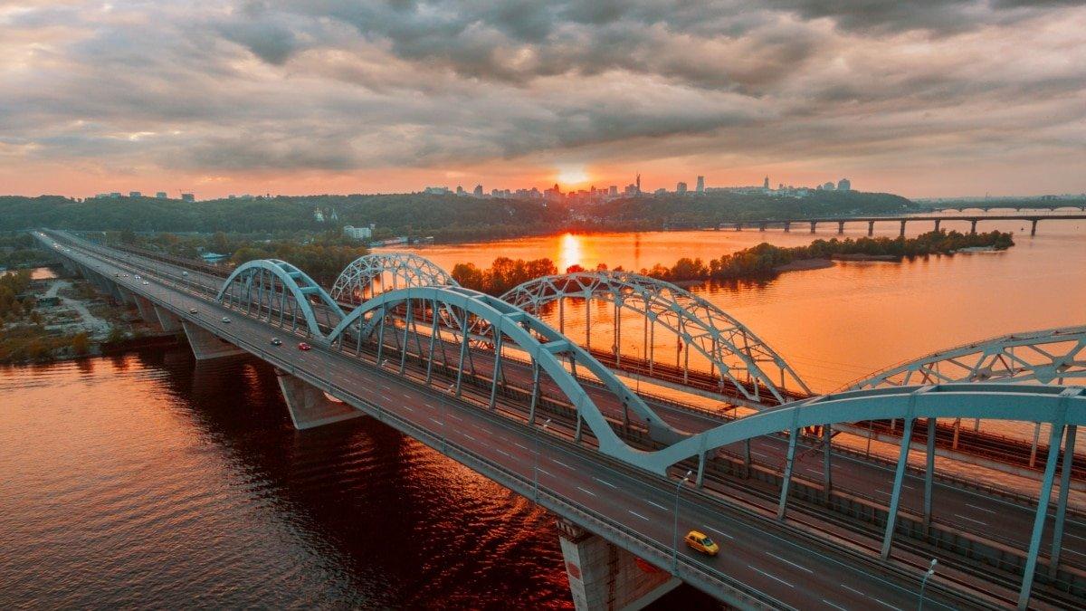 Днепро