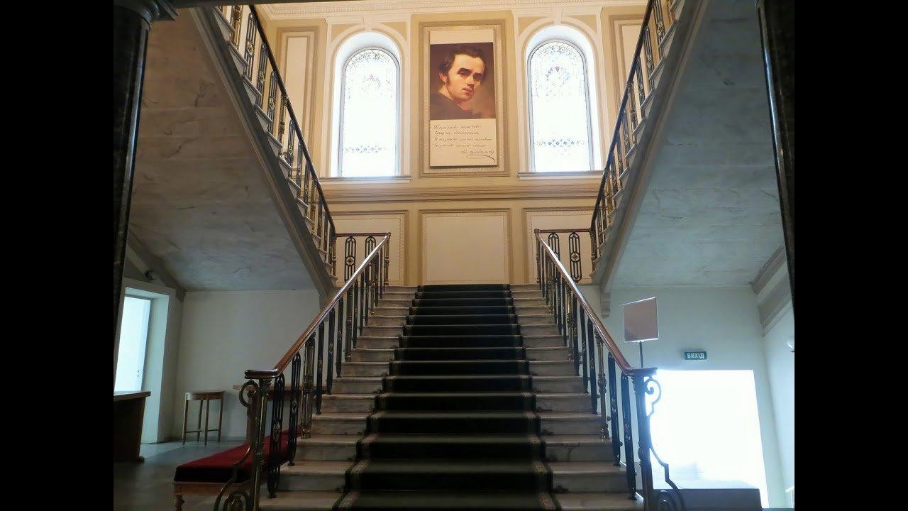 Национальный музей Тараса Шевченко, Фото:  Википедия