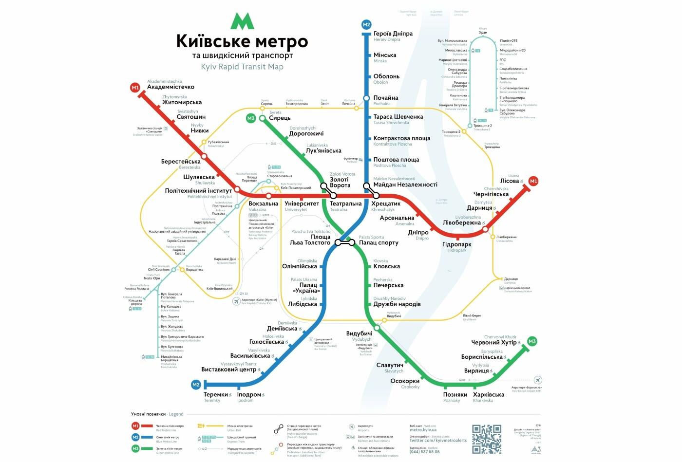 ТОП-15 вопросов о Киевском метрополитене, которые вы хотели задать, - ФОТО, Фото: Википедия