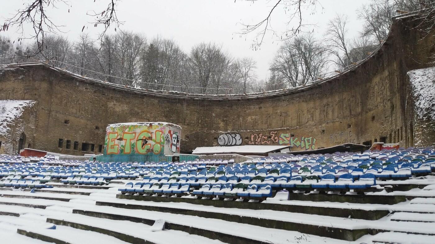Зеленый театр в Киеве: строительство, запустение и мистические легенды вокруг него, - ФОТО, Фото: Serhii Ivanchych