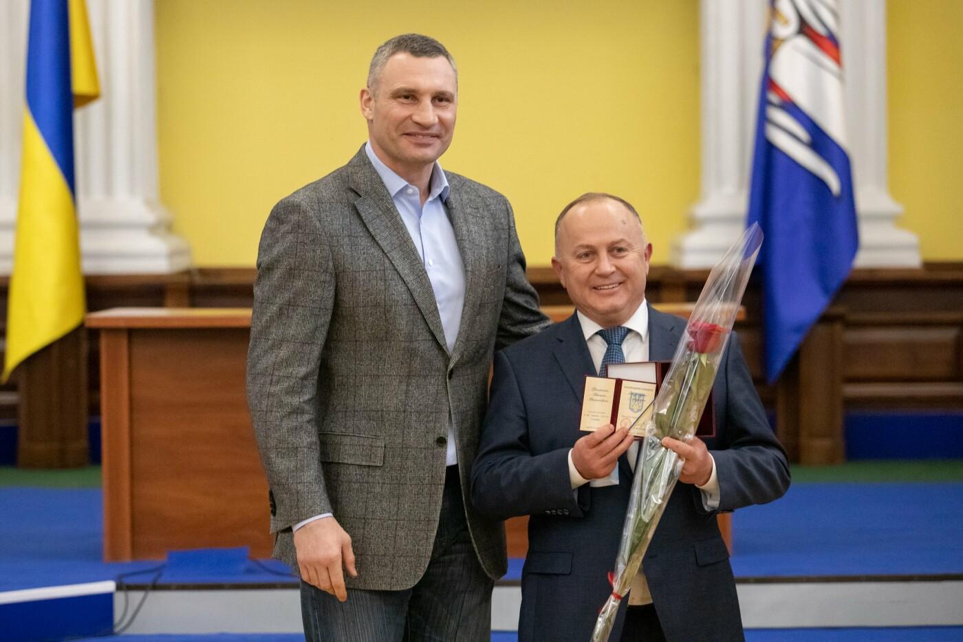 Виталий Кличко вручил выдающимся киевлянам государственные награды, фото-2