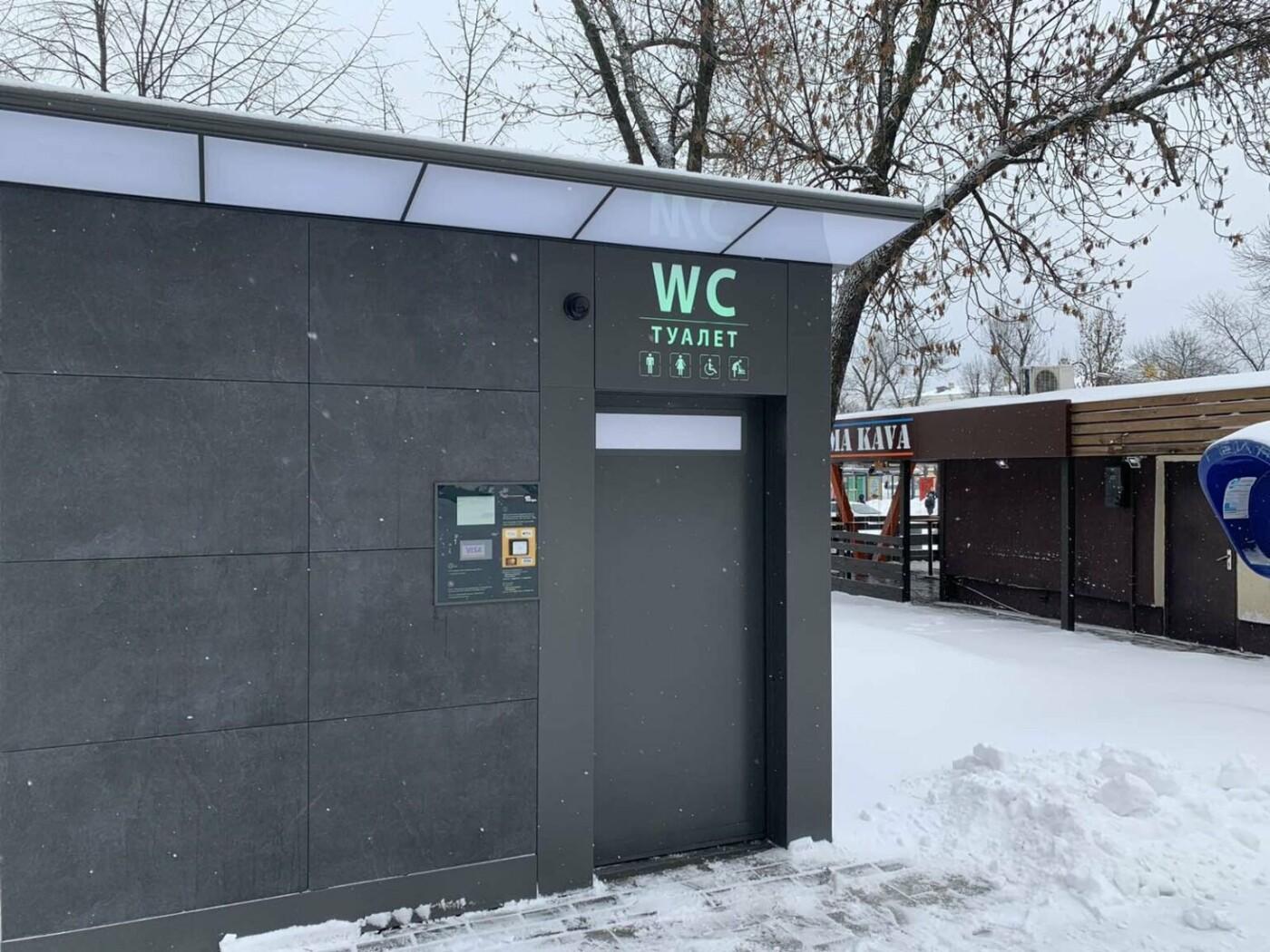 Выбил с разгона: в Киеве посетитель автоматического туалета сломал дверь, - ВИДЕО, Фото: Киевводфонд