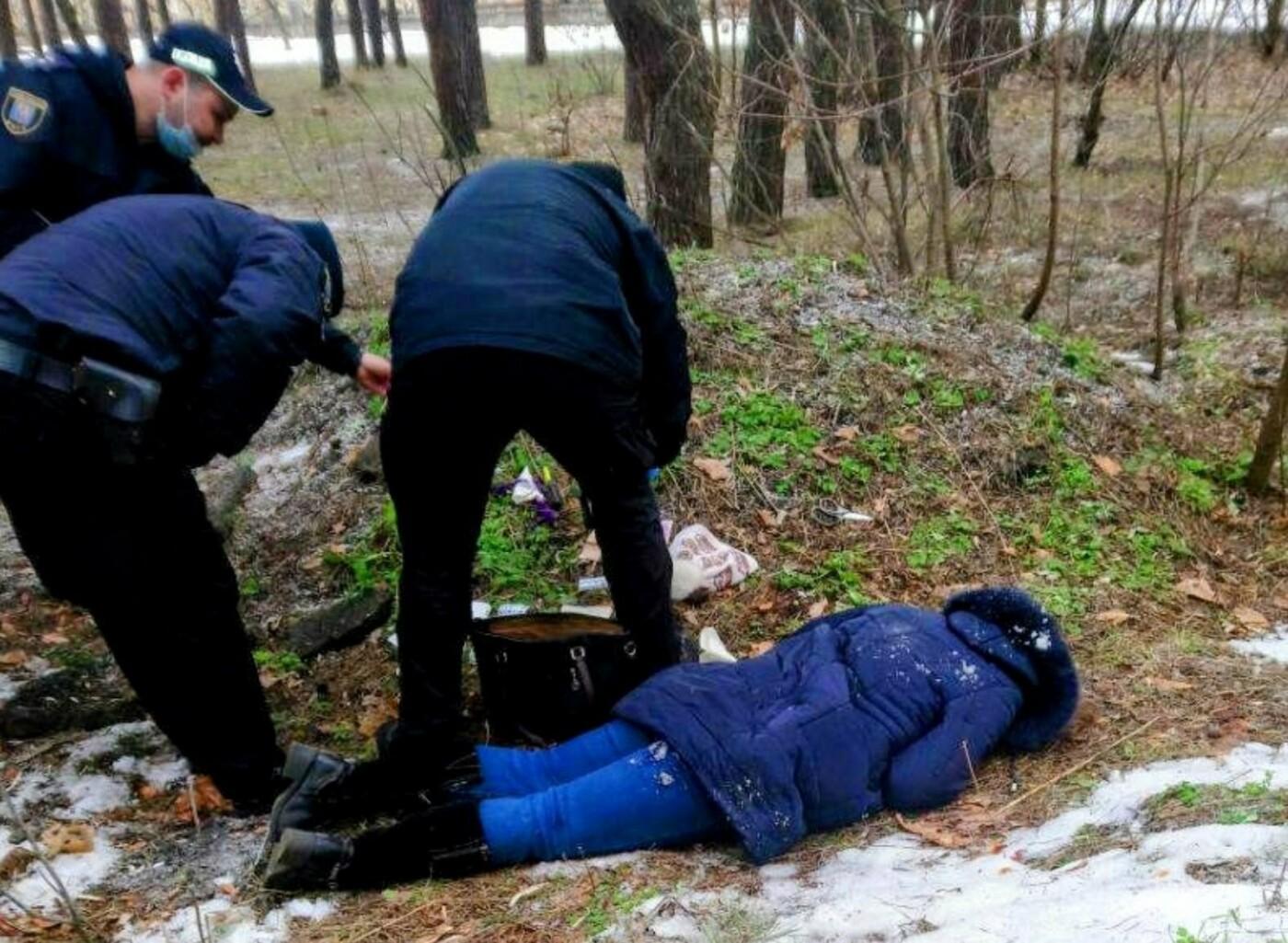 В киевском парке Партизанской Славы нашли труп женщины. Уже не в первый раз, - ФОТО