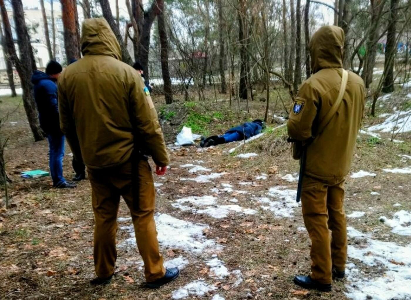 В киевском парке Партизанской Славы нашли труп женщины. Уже не в первый раз, - ФОТО, Фото: Муніципальна варта