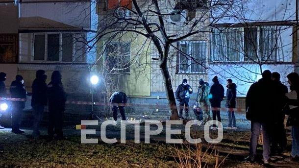 Убийство полицейской в Киеве., Фото Вартові Еспресо