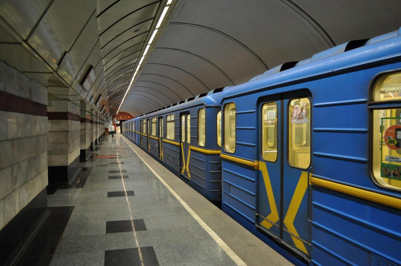Виноградарь в Киеве: кто основал и когда строился жилой массив, - ФОТО, Фото:  Виктор Куликов