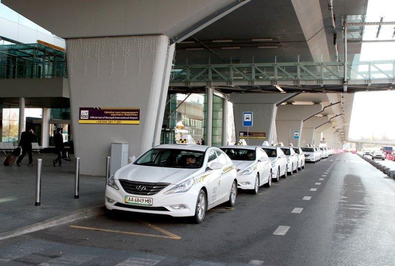 «Форды» и «Волги»: как в Киеве развивалась служба такси, - ФОТО, Фото: Tranigo
