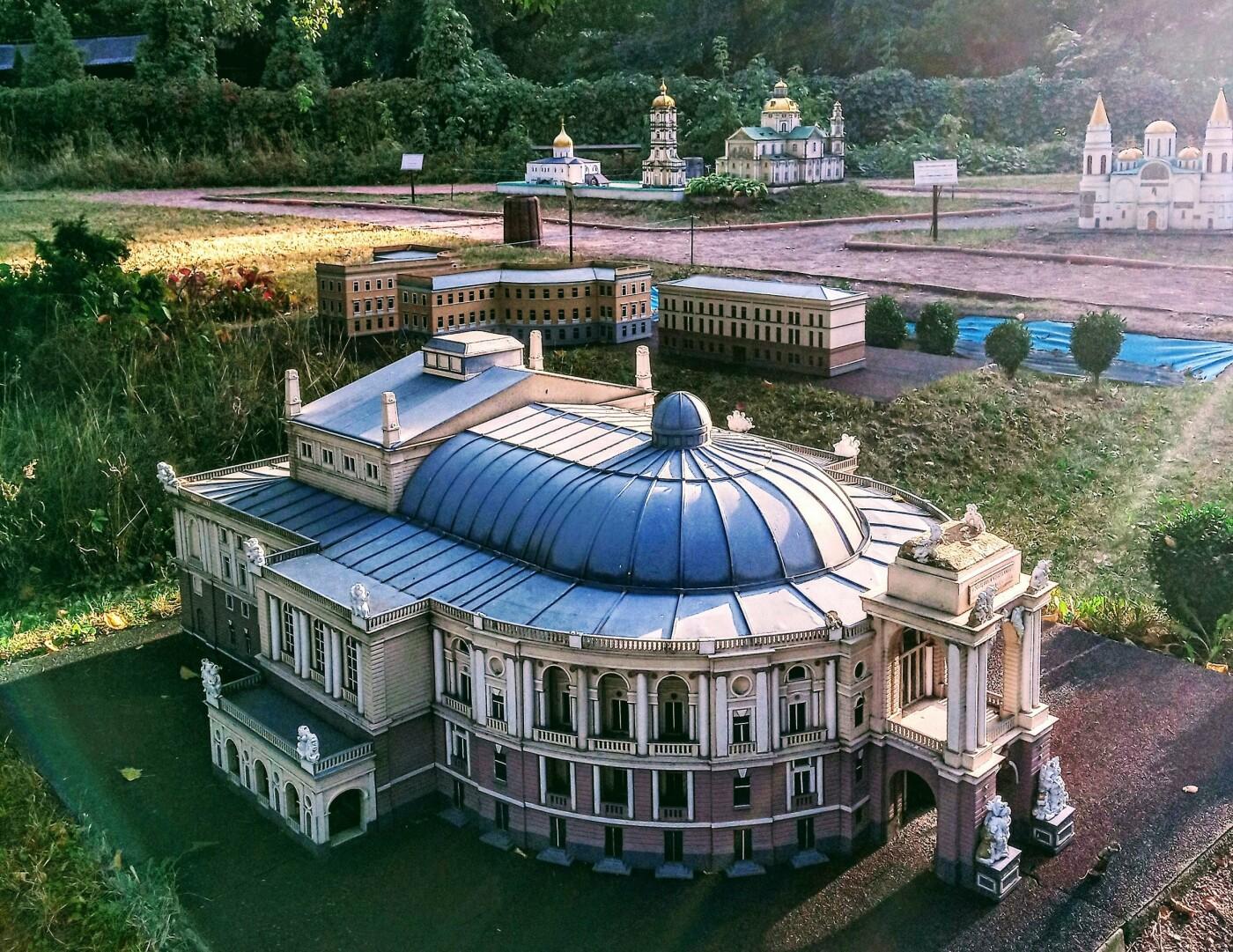 Парк-музей «Киев в миниатюре»: где находится и почему его стоит посетить, - ФОТО, ЦЕНЫ, Фото: Natasha Polevaya