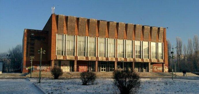 Дворец культуры Сергея Павловича Королева, Фото: Європейська правда